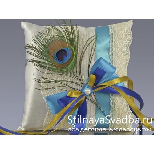 Эксклюзивная подушечка Сказочный павлин. Фото 000.