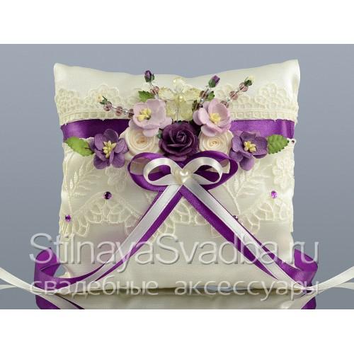 Фото. Подушечка для колец Royal purple