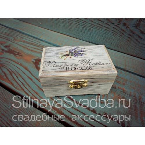 Именная деревянная шкатулочка для колец. Фото 000.