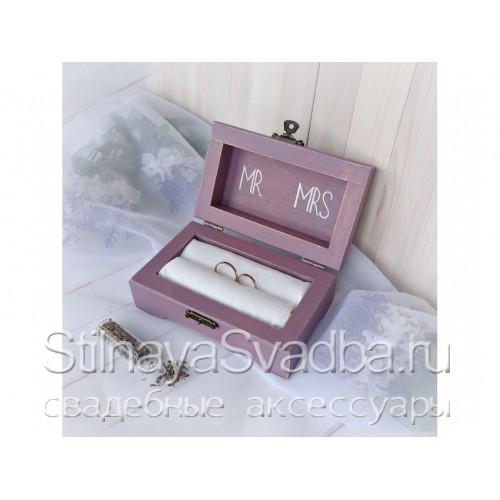 Свадебная шкатулочка для лавандовой церемонии фото