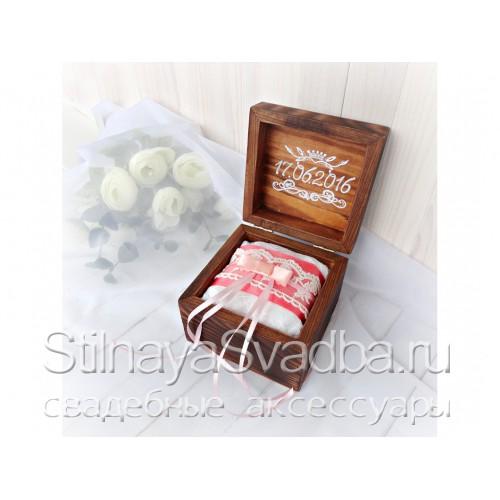 Шкатулка с подушечкой Шоколадное сердце. Фото 000.