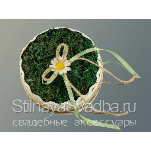 Подушечка для колец из натурального мха, рустикальная фото