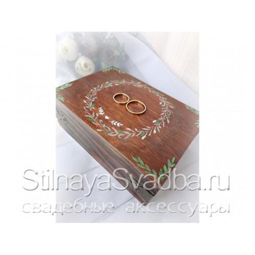 Шкатулочка для церемонии в эльфийском стиле. Фото 000.