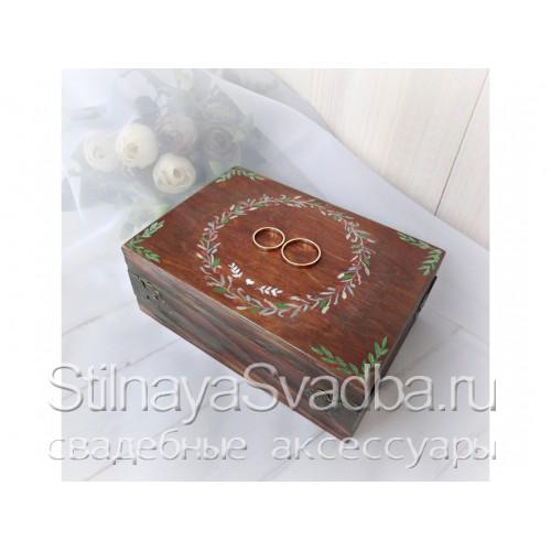 Шкатулочка для церемонии в эльфийском стиле фото