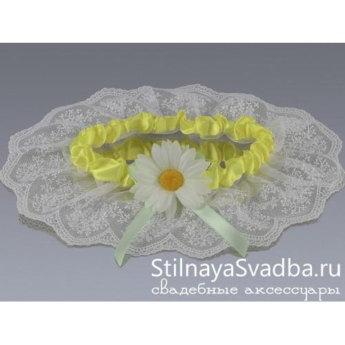 Подвязка невесты ромашка фото