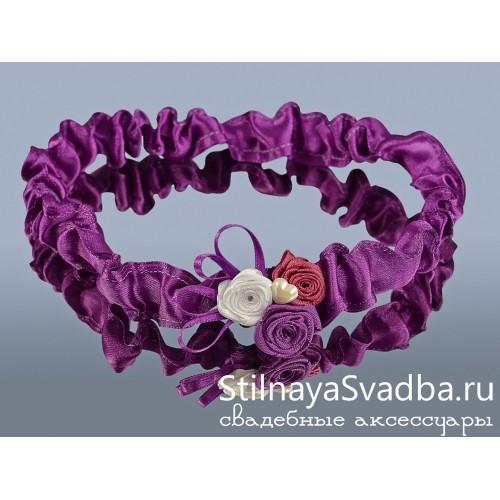 Узкая фиолетовая подвязка с розочками фото