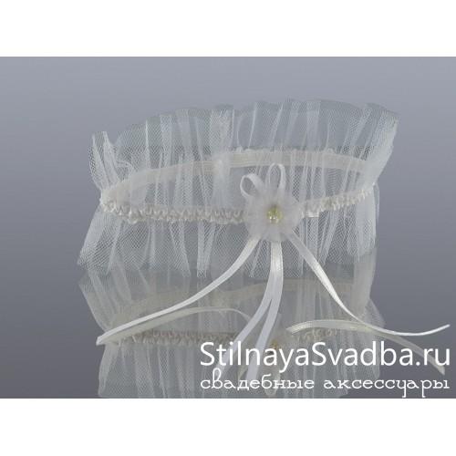 Подвязочка из белого фатина фото