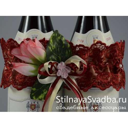 Украшение на шампанское Вишнёвый пунш фото