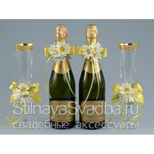Съемные украшения для шампанского с ромашками фото
