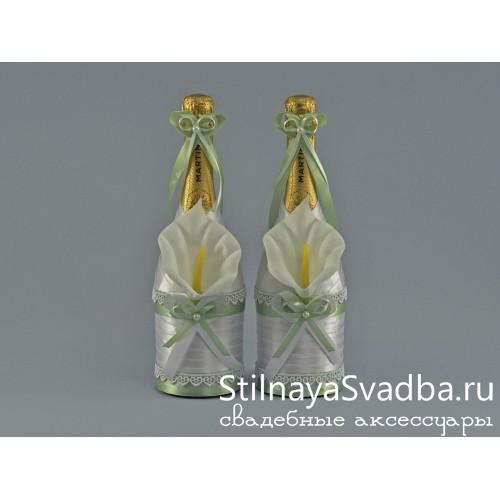 Декор шампанского Белые каллы фото
