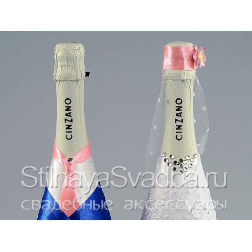 Шампанское на свадьбу в сине-розовом цвете. Фото 000.