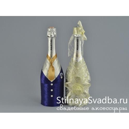 Декор шампанского Индиго фото