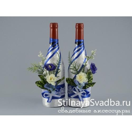 Декор шампанского Лазурь фото
