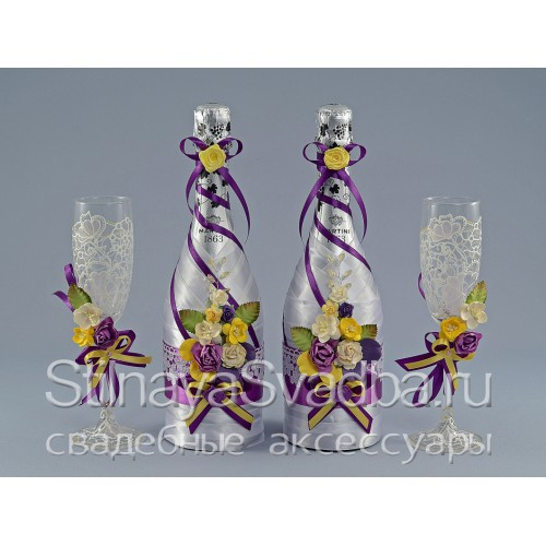 Свадебное шампанское в жёлто-фиолетовом цвете фото
