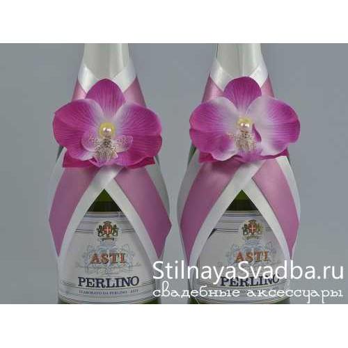 Украшения шампанского Лиловая орхидея фото