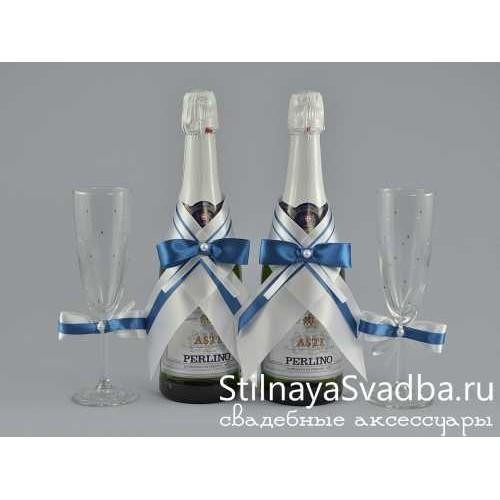 Украшения шампанского Бирюза. Фото 000.
