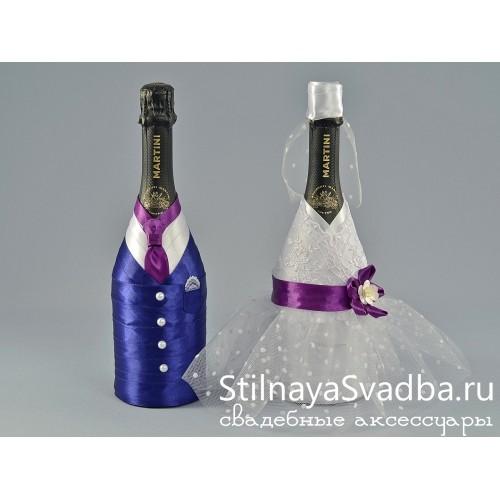 Шампанское с элементами нарядов молодожёнов фото