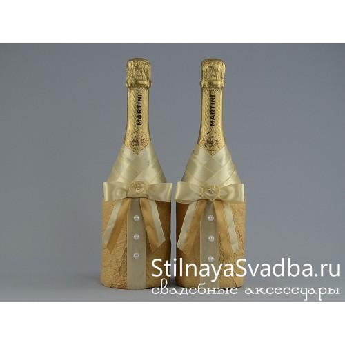 """Декор шампанского """"Gold"""" фото"""