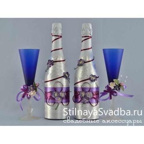 Декор шампанского Violet dreams фото