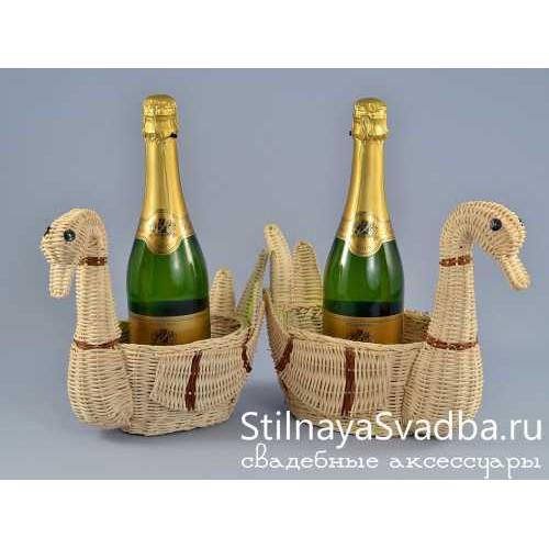 Кашпо- лебедь для шампанского фото