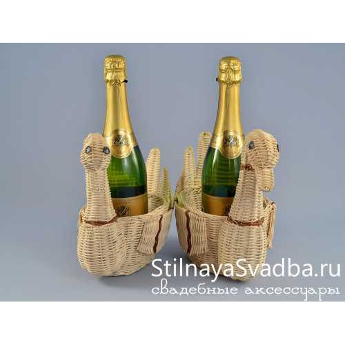 Кашпо- лебедь для шампанского. Фото 000.