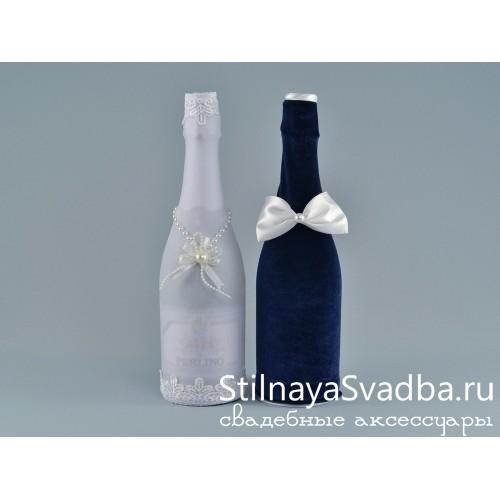 Съёмные украшения для  классических бутылок фото