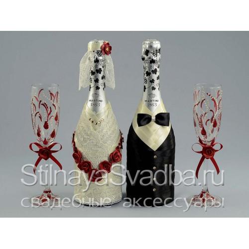 Декор шампанского в цвете марсала фото
