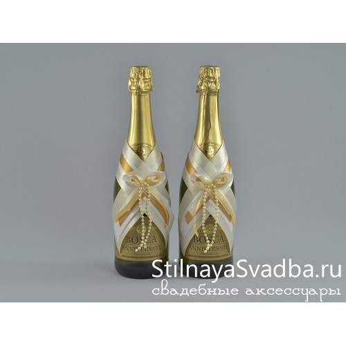 Украшение на бутылку шампанского на свадьбу купить фото