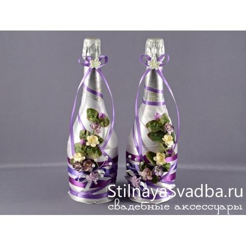 """Декор шампанского """"Provens"""" фото"""