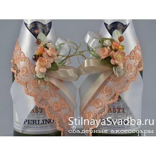 Съёмные украшения для шампанского Персик фото