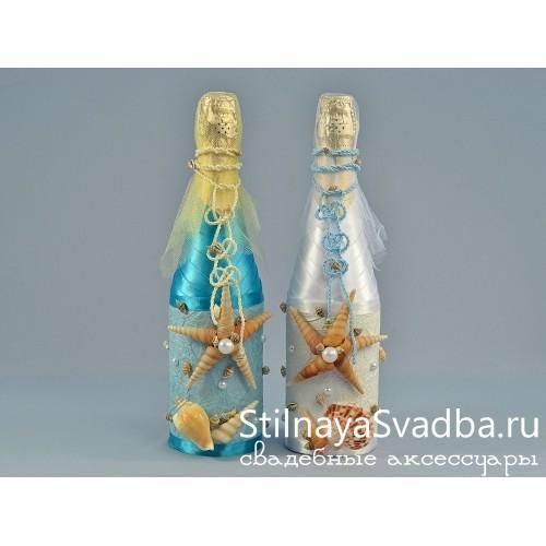 Декор шампанского в морском стиле, Бирюзовая бухта фото