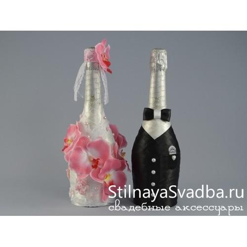 Украшение свадебного шампанского фото