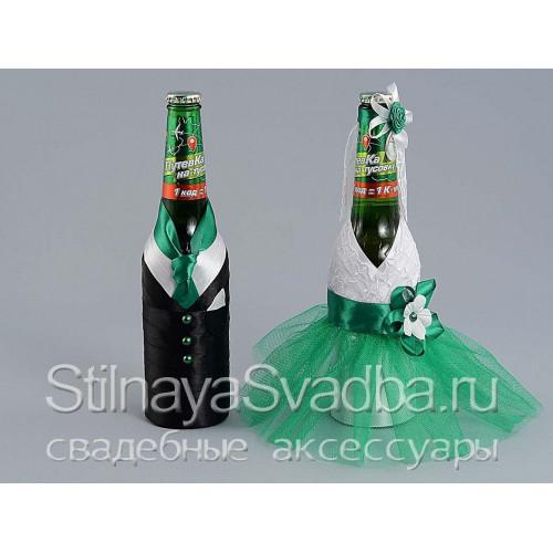Декорированные бутылки пива жених и невеста фото