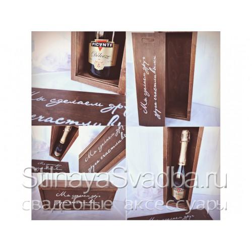 Деревянный винный короб по индивидуальному заказу фото