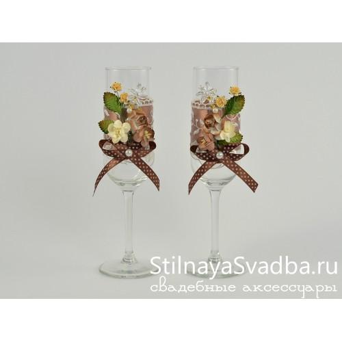Декорированные бокалы Ваниль и Шоколад фото