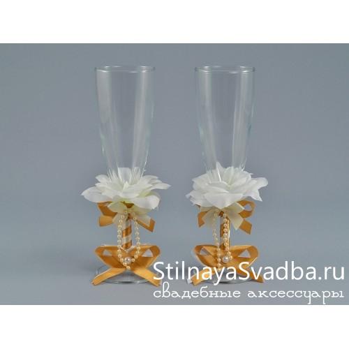 Свадебные бокалы недорого фото