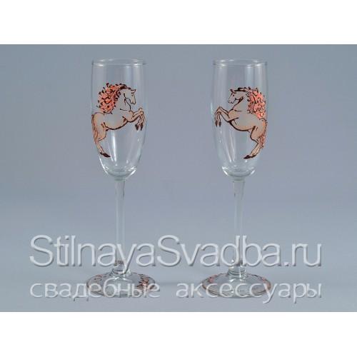 Свадебные бокалы с лошадками фото