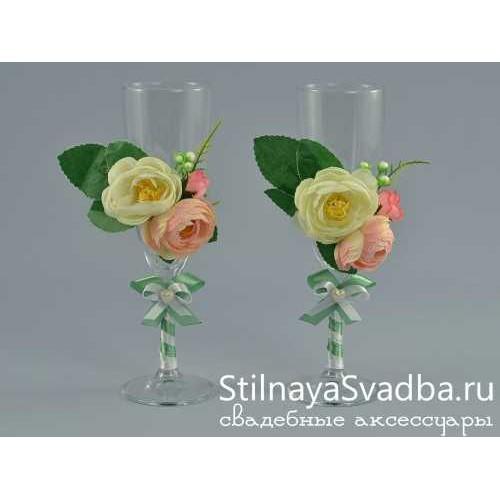 Свадебные бокалы зеленые фото