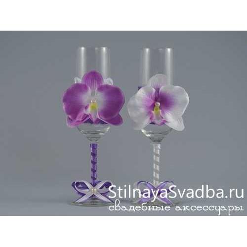 """Бокалы """"Лиловая орхидея"""" фото"""