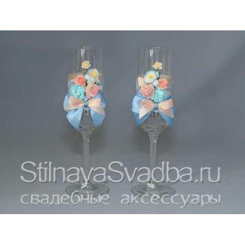 Бокалы в персиково-голубых тонах фото