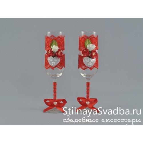 Фото. Свадебные бокалы Romantic heart