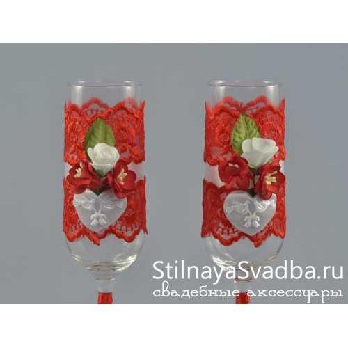 Свадебные бокалы Romantic heart. Фото 000.