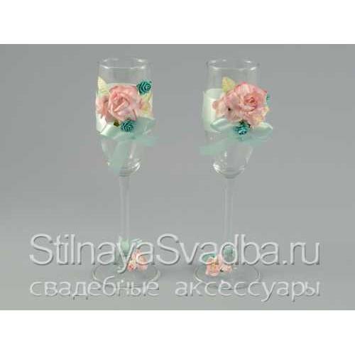 Свадебные бокалы в мятном цвете, Мятная свежесть фото