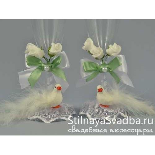 Бокалы Любовь и голуби. Фото 000.