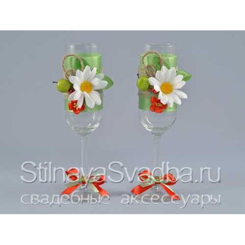 Яблочно-ромашковые бокалы для молодожёнов фото