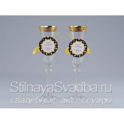 Съемные украшения для бокалов Стиляги. Фото 000.