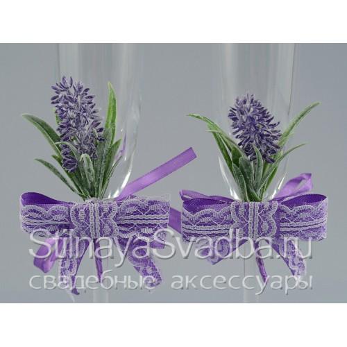 Съёмные украшения для бокалов с лавандой фото