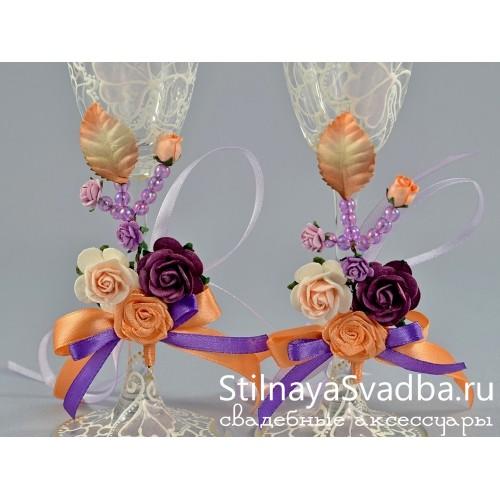 Съемные украшения для бокалов Венецианский карнавал фото