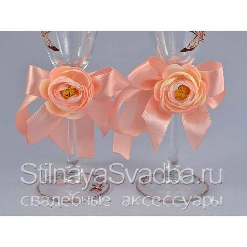 Украшения для бокалов персиковые с цветком фото