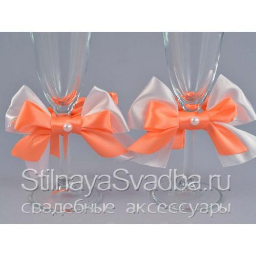 Съемные украшения для бокалов абрикосовые фото